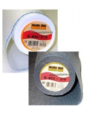 Клеевая прокладка Vlieseline G-405 - белый, ширина 60 см
