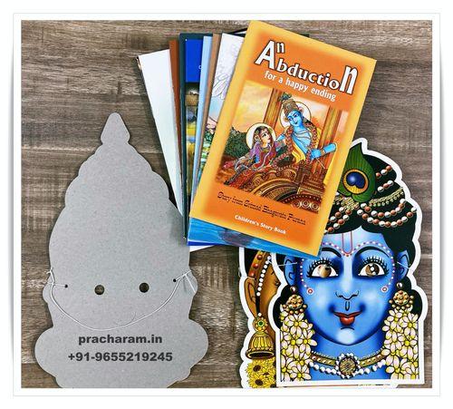 krishna book with mask