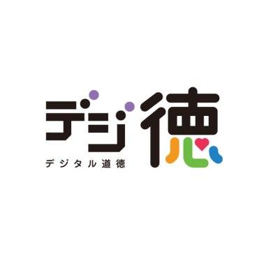 ロゴマークデザイン