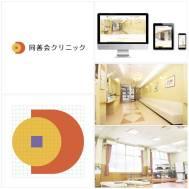 シンボルマークの精緻化とタイプフェイス・ウェブサイトのデザイン