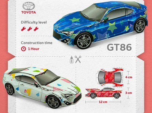 Make your own paper Toyota GT86