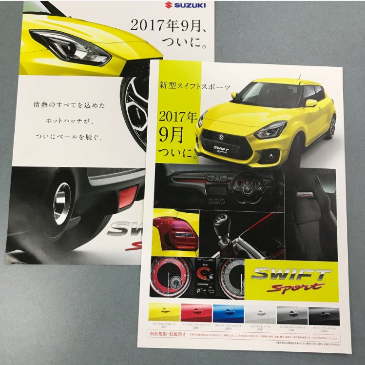 2018 Suzuki Swift Sport Revealed In Full Via Leaked