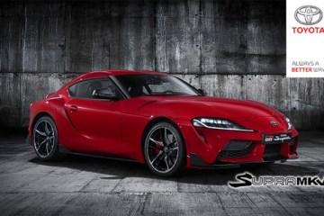 Toyota Supra accidentally revealed