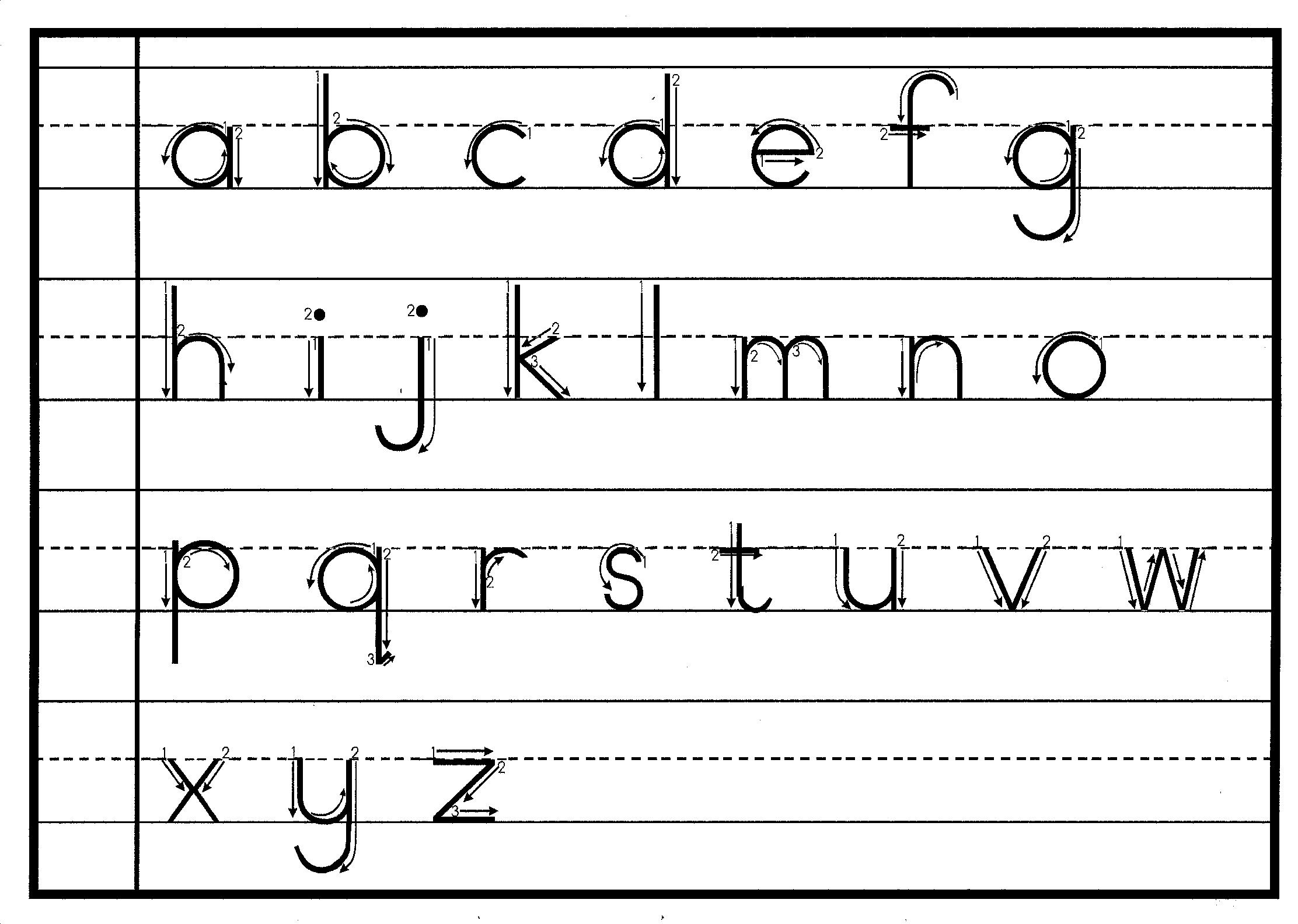 Free Print Handwriting Charts
