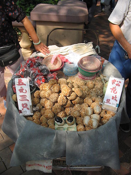 Century eggs for sale in Hong Kong.