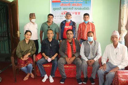 बाबुराम आचार्यको नेतृत्वमा काँग्रेस सुनसरी काठमाडौं सम्पर्क समिति गठन