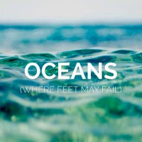 [MUSIC] Hillsong UNITED - Oceans (Spirit Lead Me)