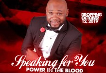 [MUSIC] Emma Solace - Speaking For You (Power In the Blood)