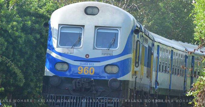 Galu Kumari express train, S 13, Sri Lanka Railway