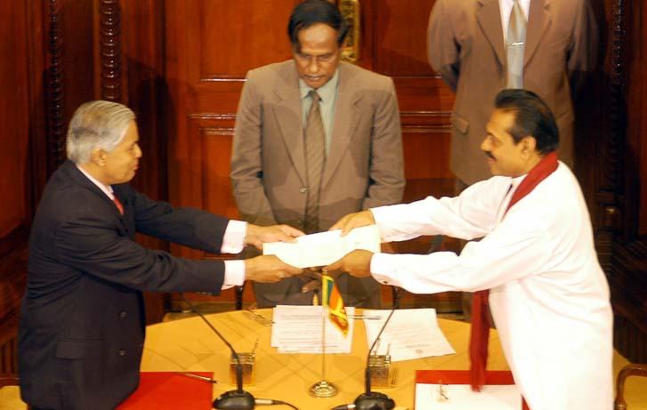 Mahinda Rajapaksa - 2005