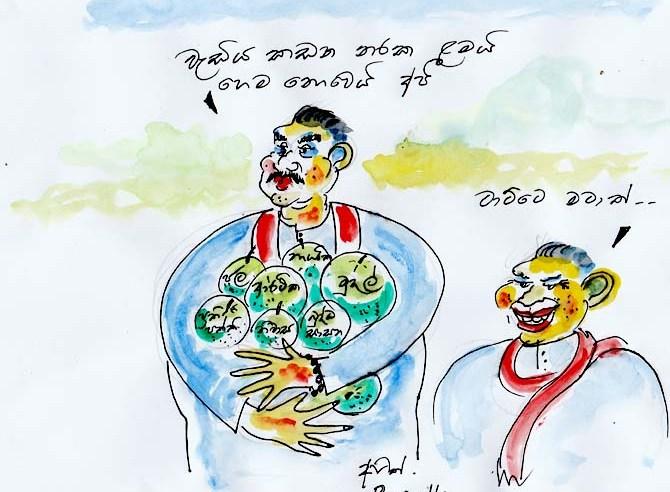 Mahinda's cabinet