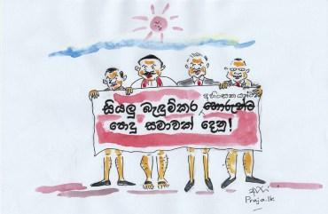 Central Bank Bonds cartoon by Ajith Perakum Jayasinghe