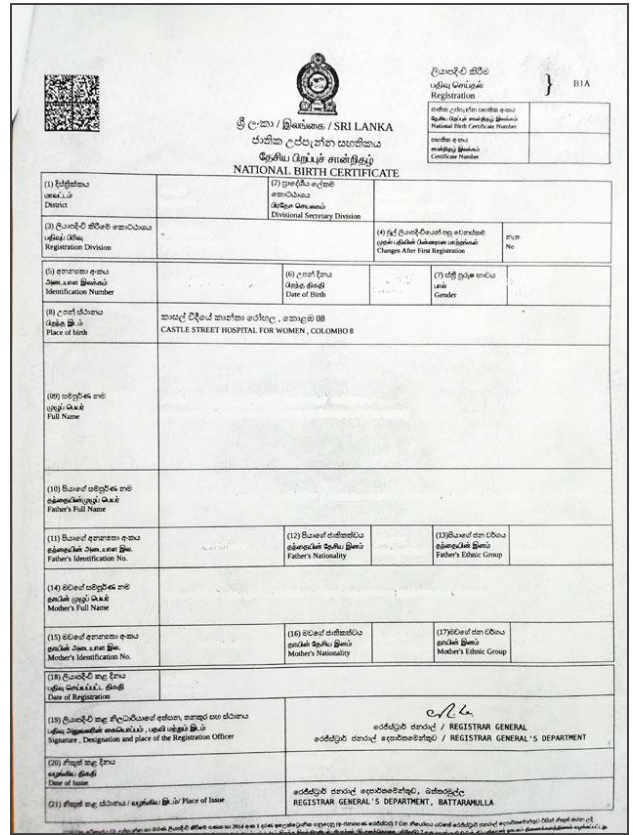 New Birth Certificate format