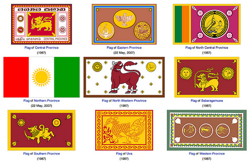 flags of Sri Lanka's Provinces