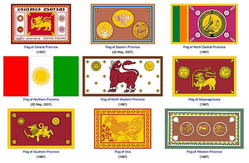 flags of Sri Lanka's Provinces