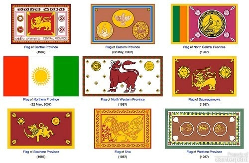 provincial council flags of Sri Lanka