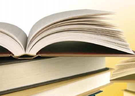 παζαρι βιβλιου
