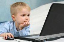 παιδια και internet