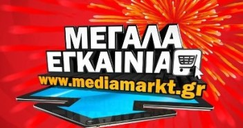 Media Markt - online shop