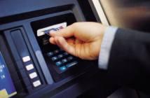 ΑΤΜ σε τράπεζες