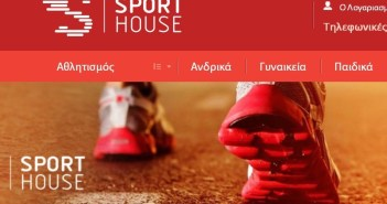 sporthouse-αθλητικά είδη
