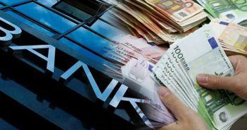 συνεργάσιμος δανειολήπτης