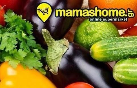 σουπερ μαρκετ Onlien Mamashome