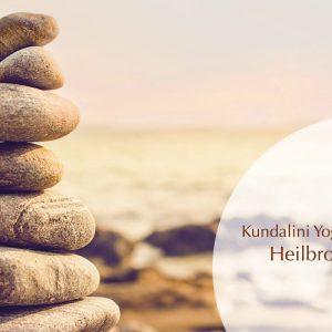 Level 1 | Heilbronn 2020/2021