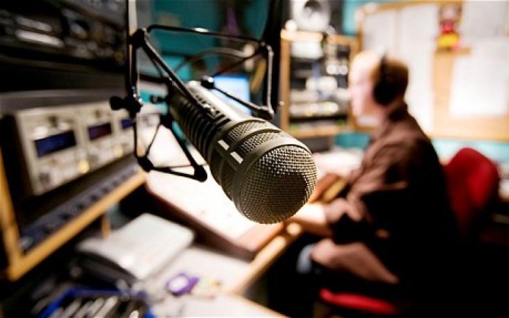 radio_1920977c