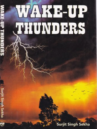 Wake Up Thunders