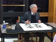 Mr. Bertrand Mao