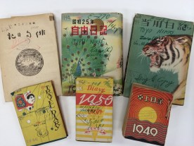 Diaries and pocket books