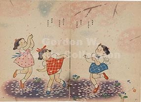 """""""花のこども (Prange Call No. 518-081)"""