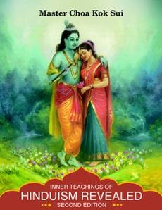 Inner Teachings of Hinduism