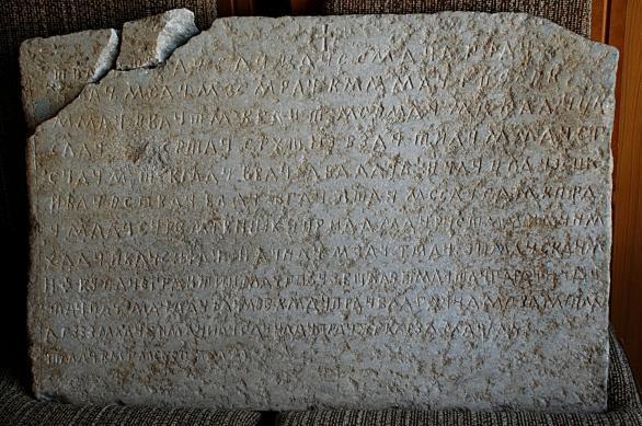 Дългоочакваните плочи, изписани на Кирилица от времето на 'траките'