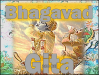 Practicing Yoga with the Bhagavad Gita, Downtown Yoga Shala, San Jose, CA