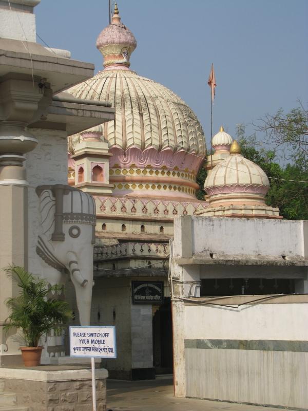 vajreshwari amp ganeshpuri thane my travel experiences