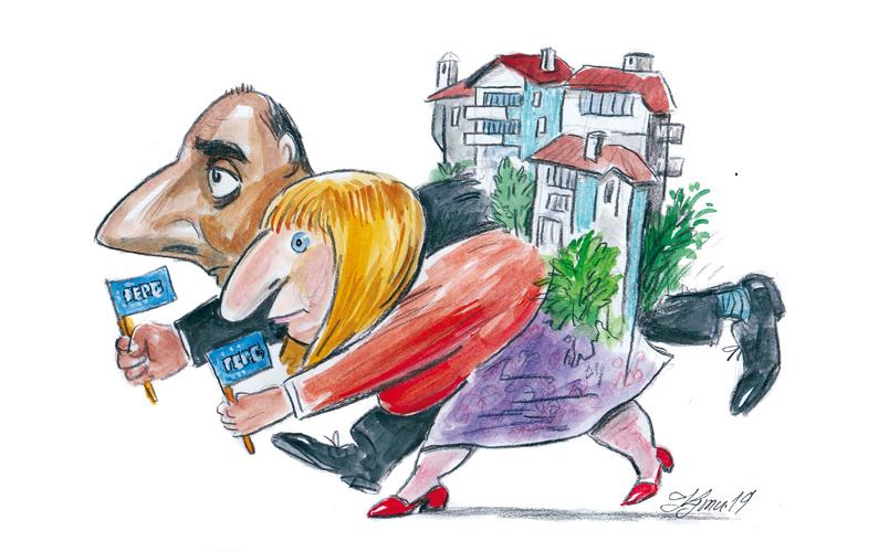 Карикатура на деня – 09.04.2019
