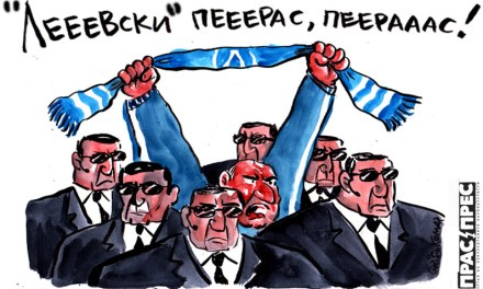 Карикатура на деня-16-02-2020