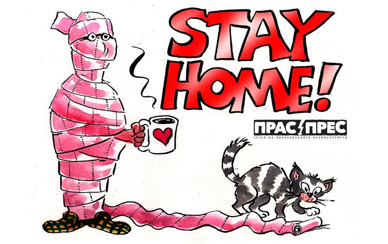 Карикатура на деня-03-19-2020