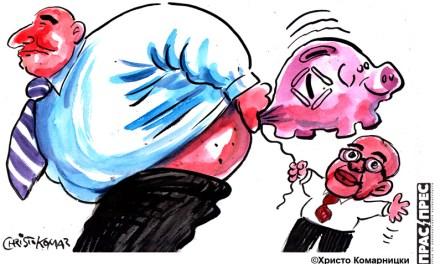 Карикатура на деня-10-06-2020