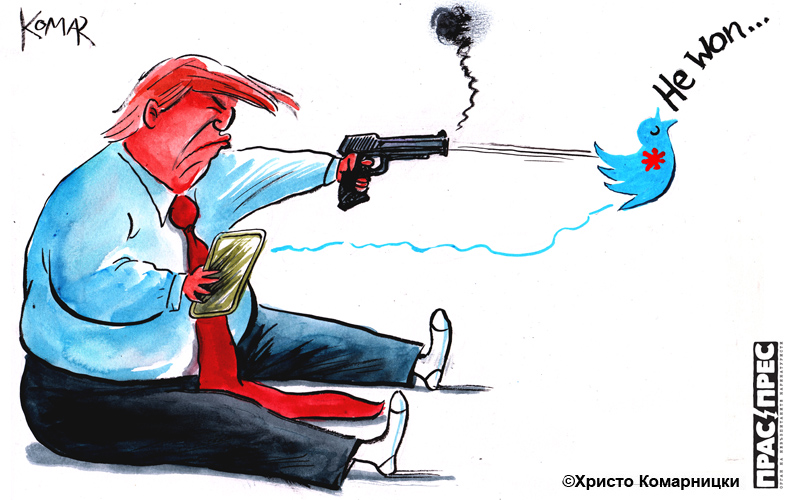 Карикатура на деня – 15-11-2020