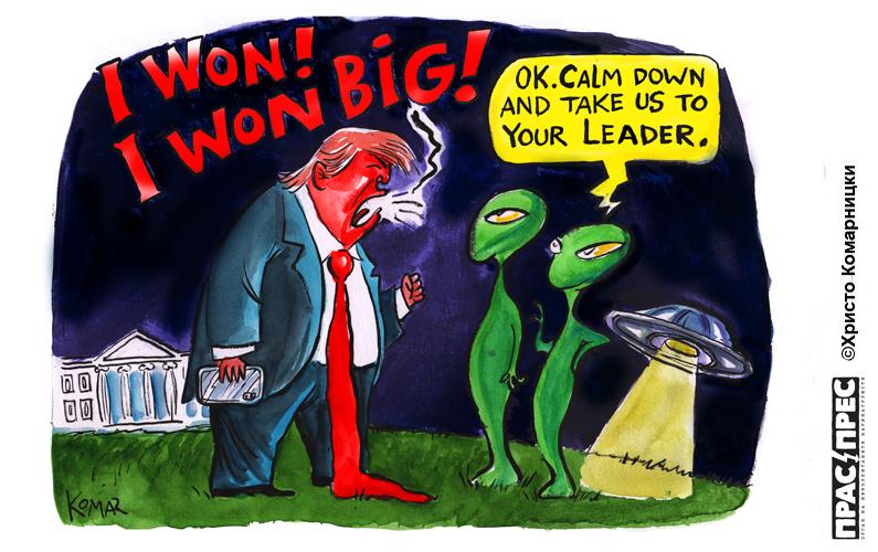 Карикатура на деня-17-11-2020