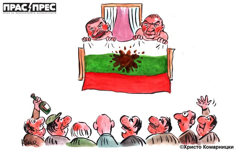 Карикатура на деня-12-02-2012