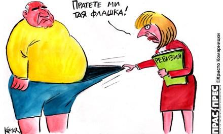 Карикатура на деня – 05-07-2021