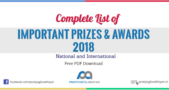 Important Prizes & Awards of 2018