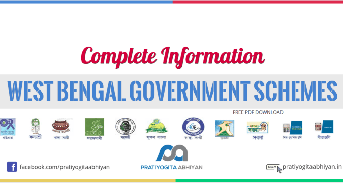 West Bengal Government Schemes 2019 PDF