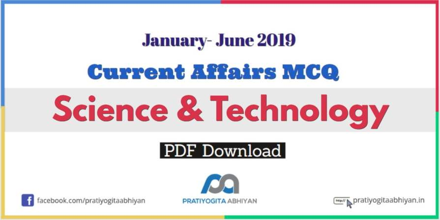 Most Important Science and Technology Current Affairs MCQ January- June 2019 PDF Download