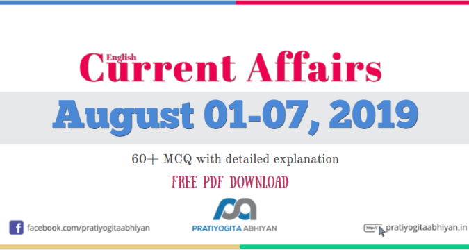 Current Affairs GK MCQ: 1-7 August 2019
