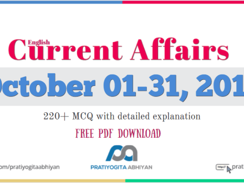 Current Affairs PDF Download: October 2019